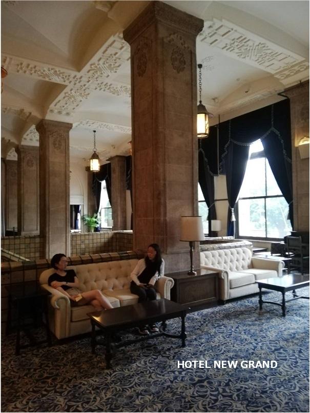 泊まるのが目的の旅もいい ホテルニューグランド横浜_e0343145_16294069.jpg