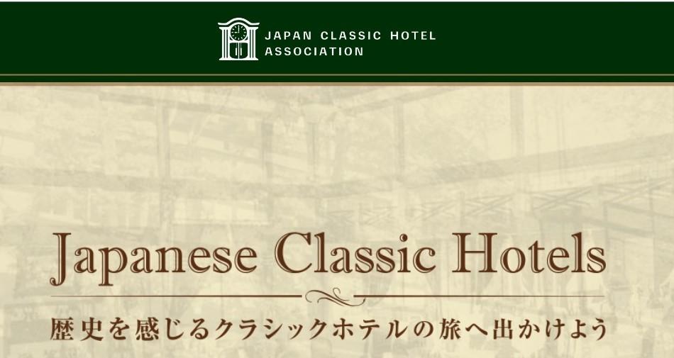 泊まるのが目的の旅もいい ホテルニューグランド横浜_e0343145_17201450.jpg