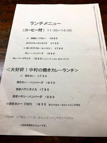 中村 西丸之内店_e0292546_06014271.jpg