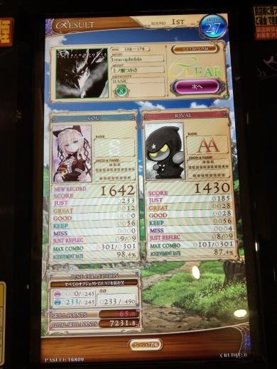 f0019846_16293708.jpg