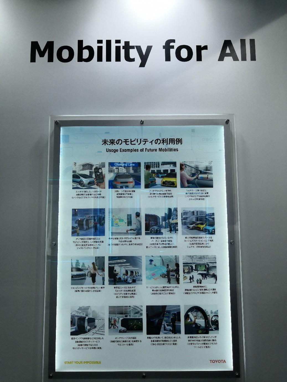 人とクルマのテクノロジー展 名古屋~☆_a0004752_08161543.jpg