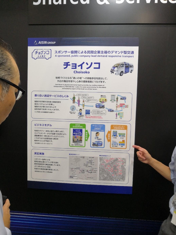 人とクルマのテクノロジー展 名古屋~☆_a0004752_08161644.jpg