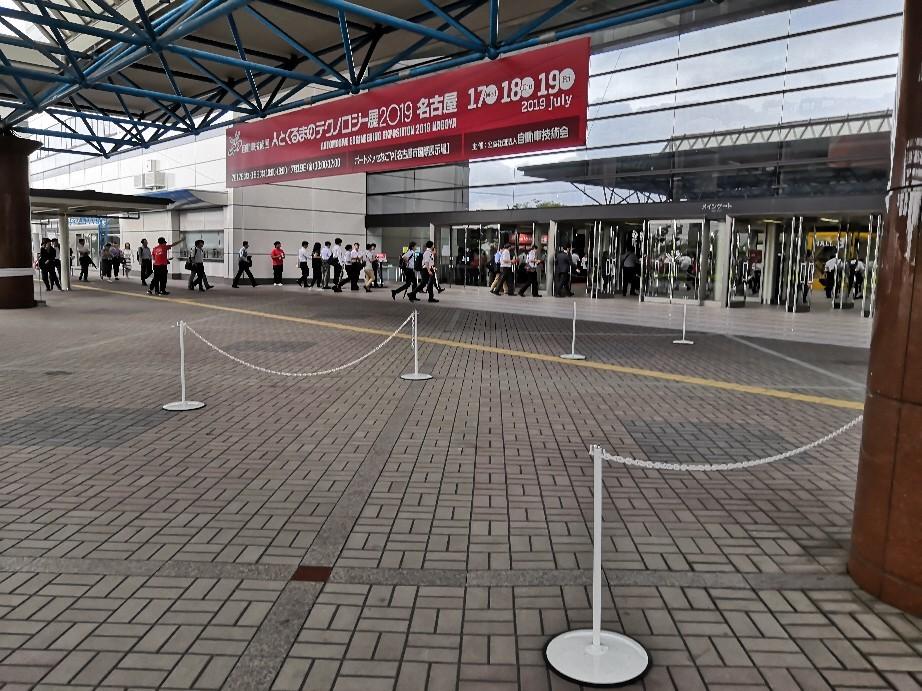 人とクルマのテクノロジー展 名古屋~☆_a0004752_08163155.jpg