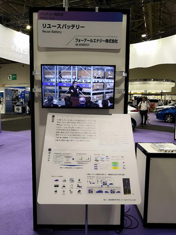 人とクルマのテクノロジー展 名古屋~☆_a0004752_08180993.jpg