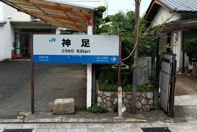 駅前散歩_c0181552_16115991.jpg