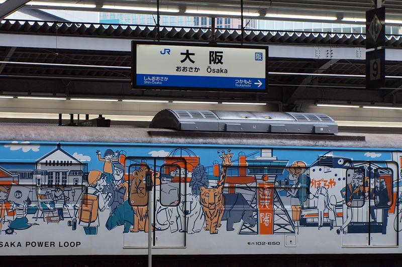 梅田は大阪_c0181552_20212210.jpg