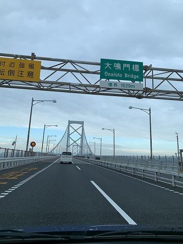 先週末四国へ_c0327752_14141550.jpg