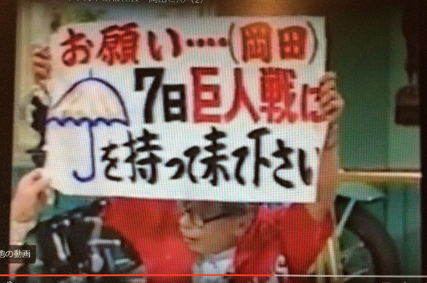 あれから17年... 懐かしの岡田さん_f0385356_21162614.jpg