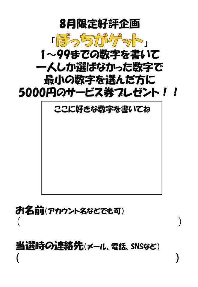 b0129362_22455739.jpg