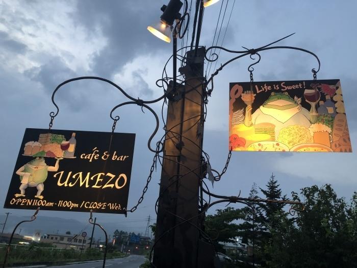 高原のレストラン。_b0022268_19385238.jpeg