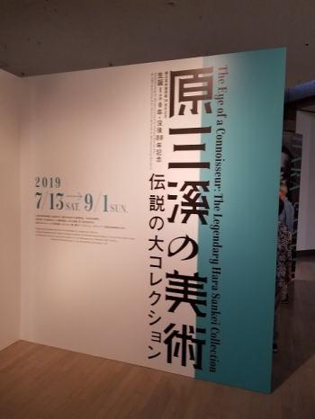 Mikuni Yokohama_d0387174_1304962.jpg