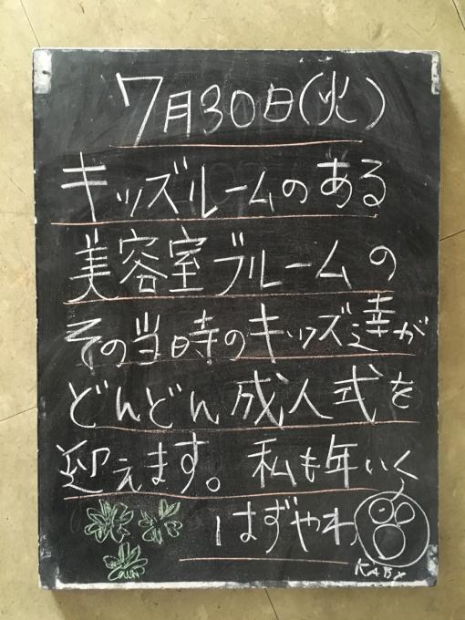 f0152875_19401870.jpg