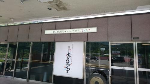 「松山ライブ」_a0075684_09510722.jpg