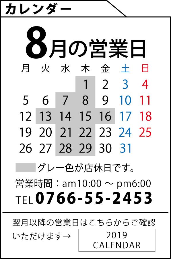 d0224984_14402672.jpg