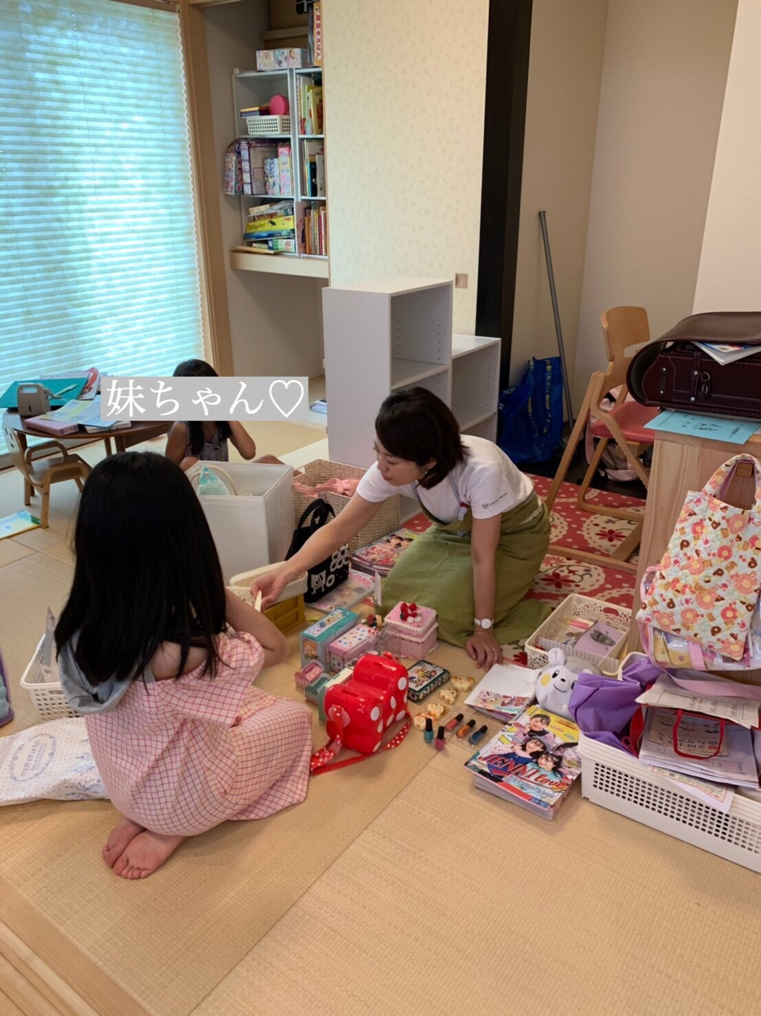 【実作業サービス】お子さんの持っている力を引き出す_e0303386_17383145.jpg
