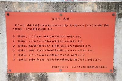 沖縄旅行 読谷村 「島やさい食堂てぃーあんだ」とさとうきび畑_f0374092_17023922.jpg