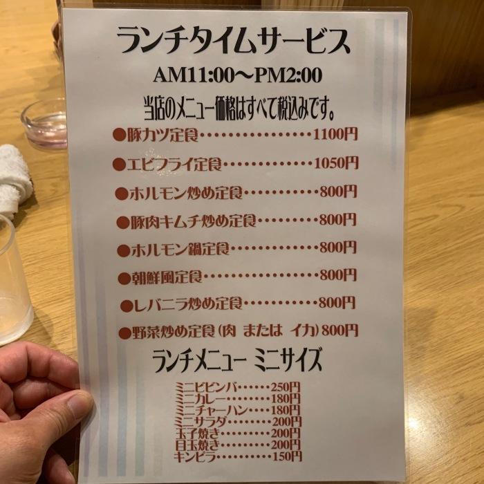 北海道ダイナ& FXR会  第1回ツーリング!_c0226202_07182054.jpeg