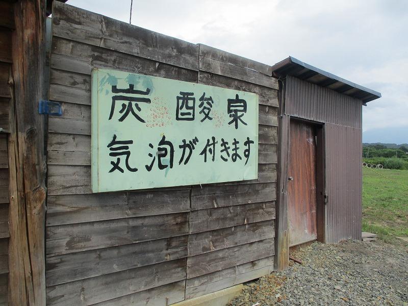 7月31日(水)・・・夏休み海水浴、そして蘭越町の黄金温泉へ_f0202703_20263736.jpg