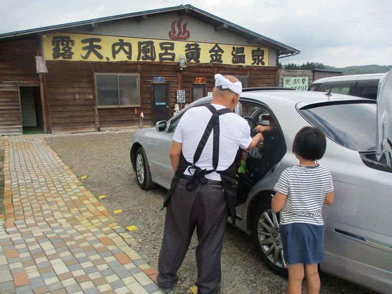7月31日(水)・・・夏休み海水浴、そして蘭越町の黄金温泉へ_f0202703_20450862.jpg