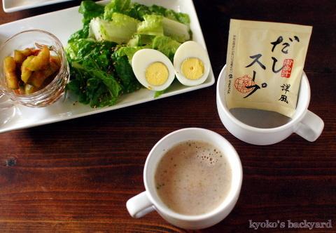 玉ねぎ多めの牛丼。自家製きゅうりキムチとナムル風レタス付き_b0253205_02590735.jpg