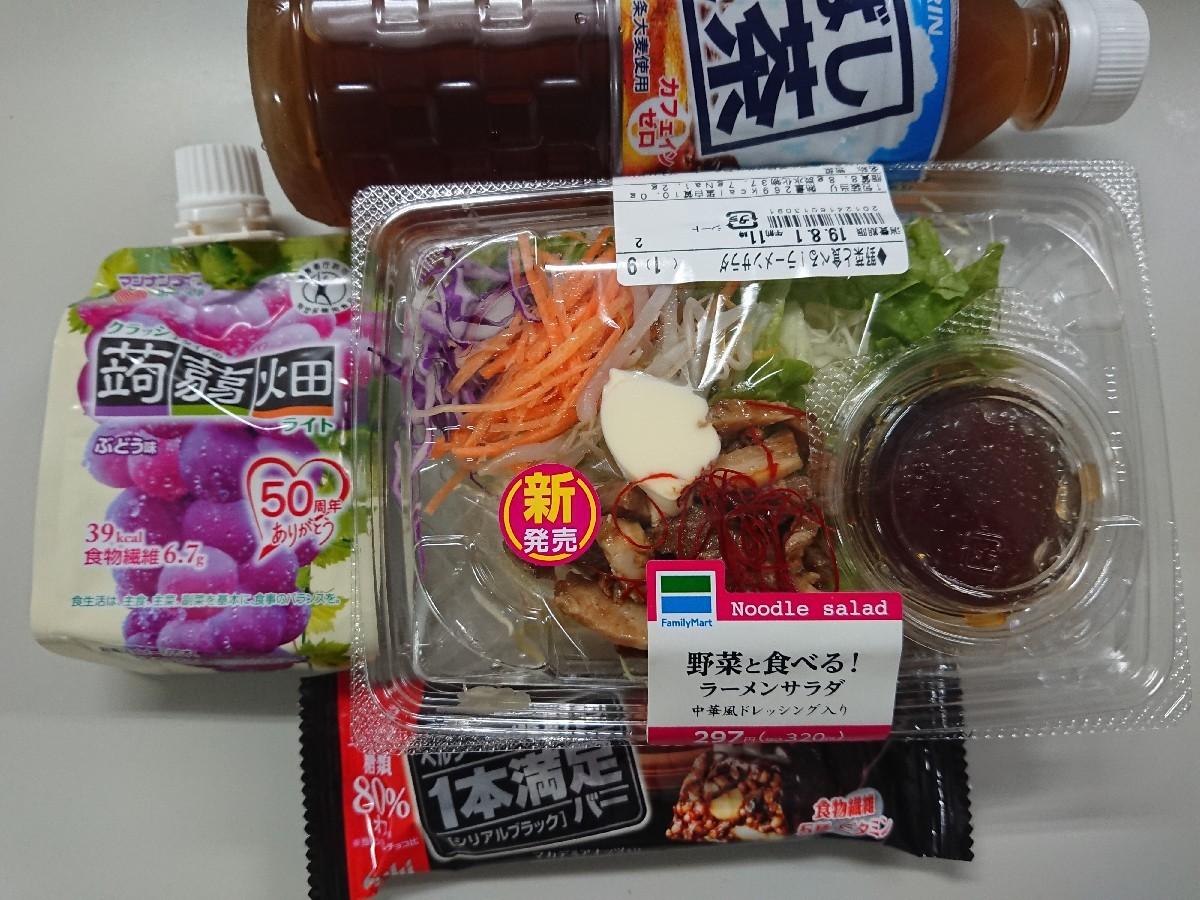 7/30夜勤飯  ファミマ  野菜と食べる!ラーメンサラダ_b0042308_01512676.jpg