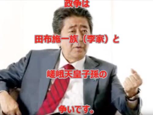 DaiGoの「NHKをぶっ壊す」のスピーチ分析と謎の「山本太郎はイルミナティー」分析!?_a0348309_9124174.png