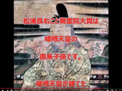 DaiGoの「NHKをぶっ壊す」のスピーチ分析と謎の「山本太郎はイルミナティー」分析!?_a0348309_9153895.png