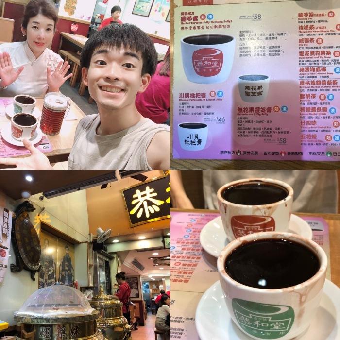 香港の懐かしい場所_a0169924_18064670.jpeg