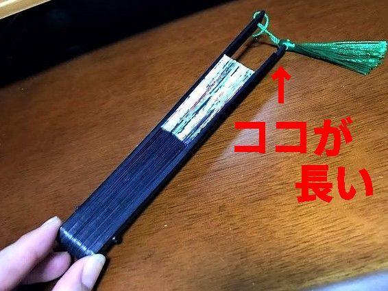 まだまだ生き残っている昭和の押し売り_d0137326_20410527.jpg