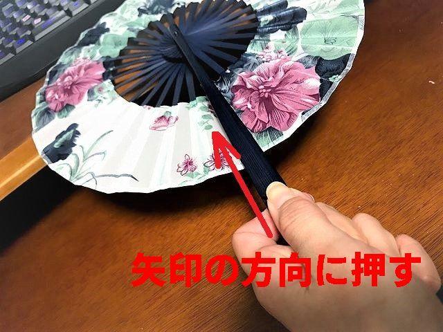 まだまだ生き残っている昭和の押し売り_d0137326_20420135.jpg