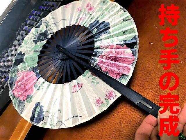 まだまだ生き残っている昭和の押し売り_d0137326_20421026.jpg