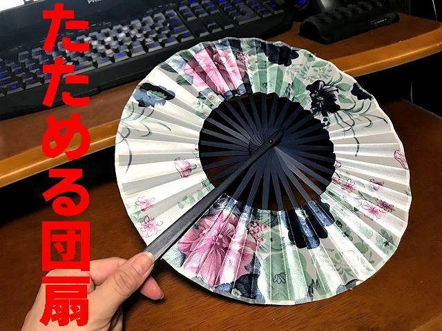 まだまだ生き残っている昭和の押し売り_d0137326_20421765.jpg