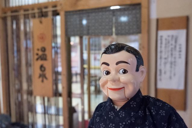 鯵ケ沢温泉 水軍の宿_e0369736_08280283.jpg