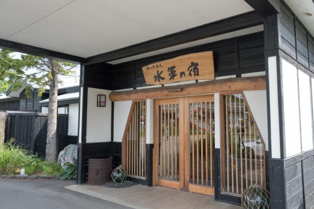 鯵ケ沢温泉 水軍の宿_e0369736_08280308.jpg