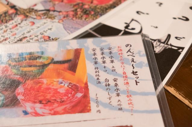 鯵ケ沢温泉 水軍の宿_e0369736_08303805.jpg