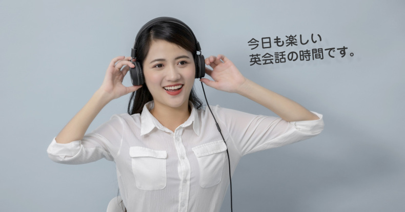 【PR】オンライン英会話の先生にインタビューしてみた_c0060143_21104357.jpg