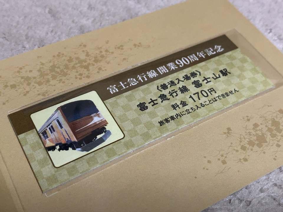 激旅!富士山周遊2泊3日(6)_e0173645_07240021.jpg