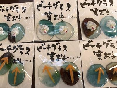 カミーノ箸置き_f0019247_14273820.jpg