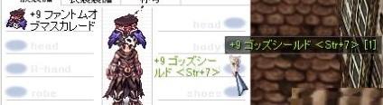 紫箱を殴ってもゴミばかり…_d0138649_00553438.jpg