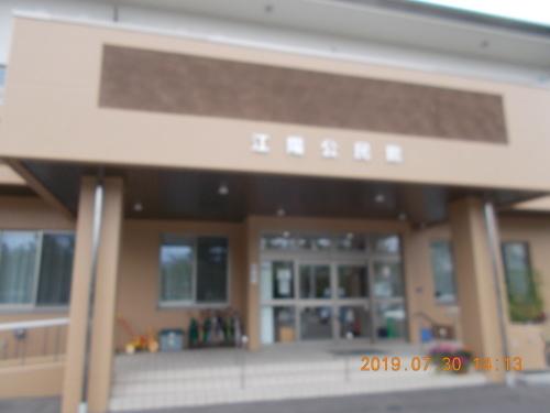 し抜きの松虫が公民館の使命・八戸市公民館めぐり8_b0183351_07203994.jpg