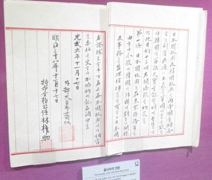 三・一独立運動百周年 スタディツァ-(2)_f0197754_11070055.jpg