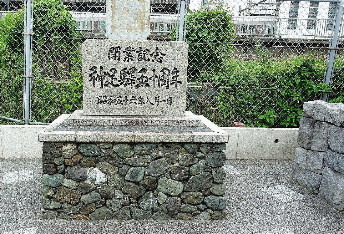 長岡京市を巡る_c0112559_08042401.jpg