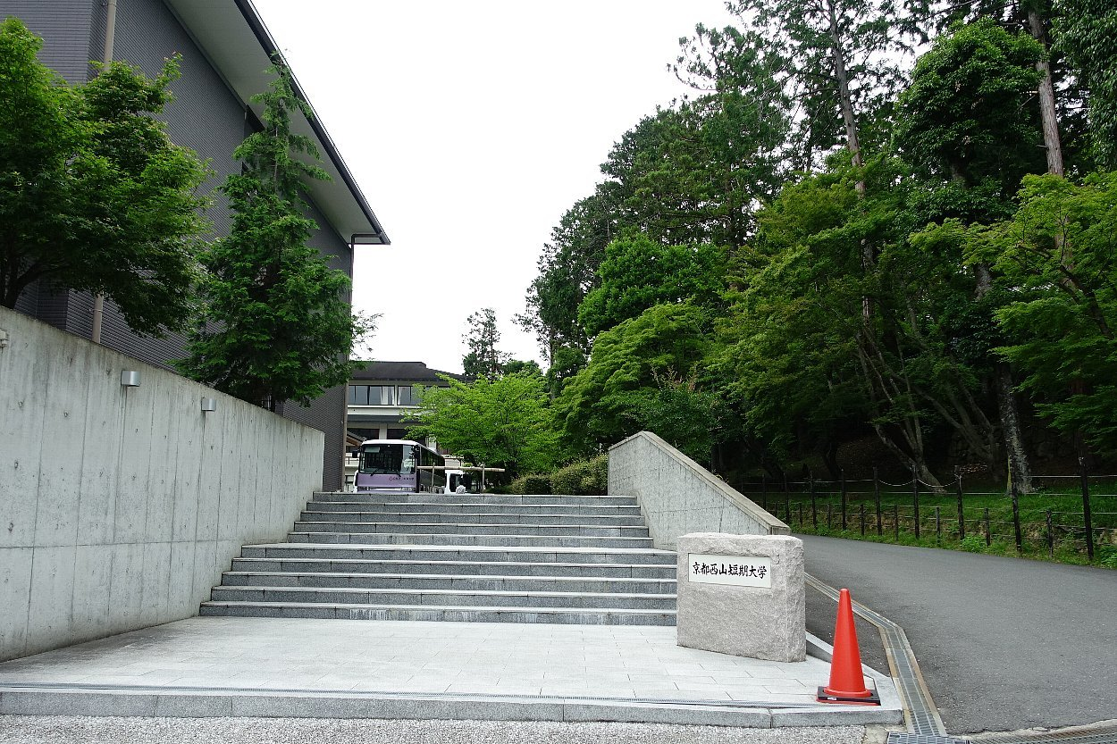 長岡京市を巡る_c0112559_08072111.jpg