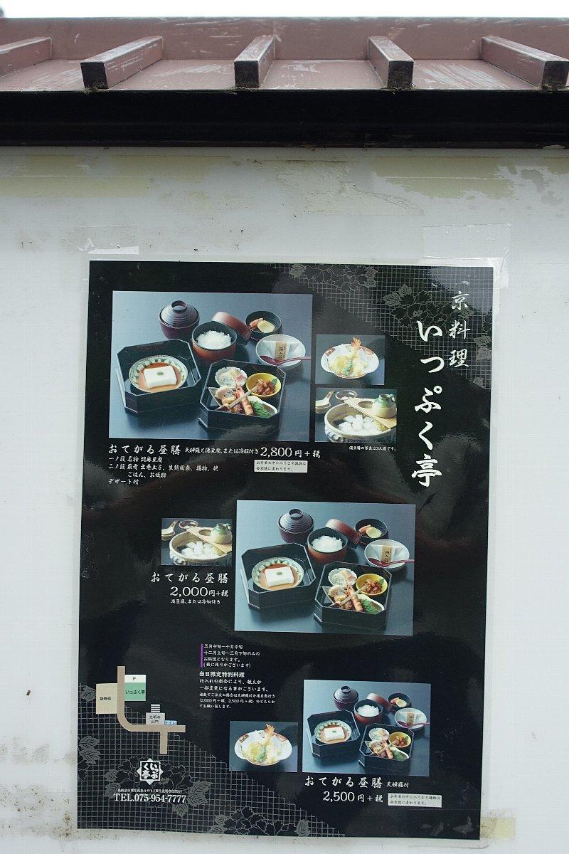 長岡京市を巡る_c0112559_08092372.jpg