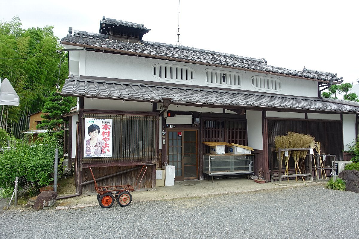 長岡京市を巡る_c0112559_08093712.jpg