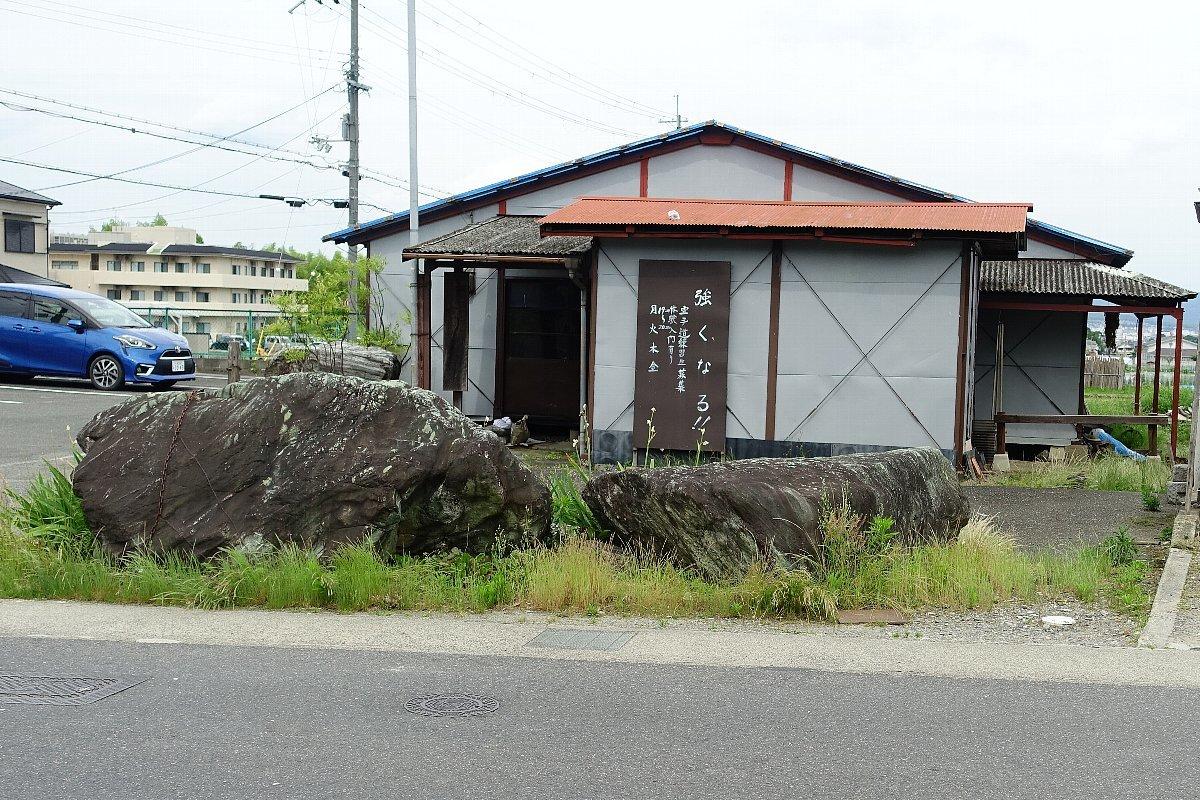 長岡京市を巡る_c0112559_08112233.jpg