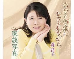 '19,7,31(水)森昌子還暦ラストコンサート!_f0060461_11113108.jpg