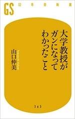 b0189364_19322009.jpg