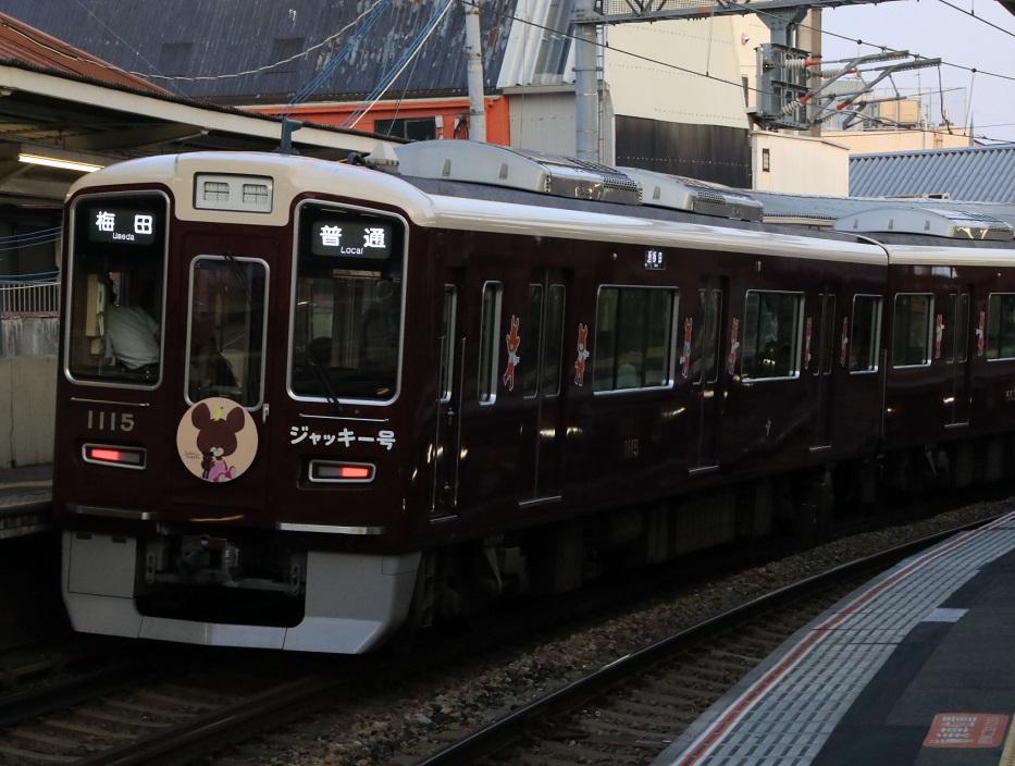 阪急1000系  1015F ジャッキー号_d0202264_20273838.jpg