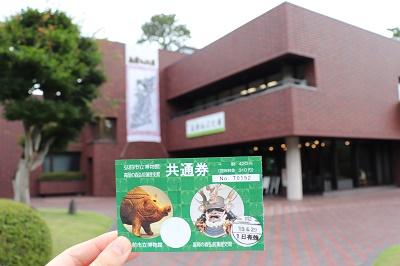 弘前市立博物館企画展「ねぷた展」_d0131668_11302635.jpg